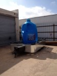Tarrant County Water District water jug